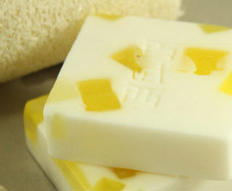 Soap - Lemon Glycerin Block Soap
