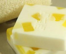 Tvål  - Glycerin Citron block